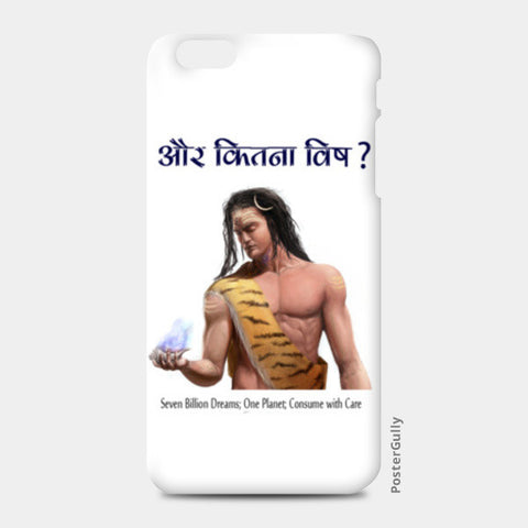 Lord Shiva iPhone iPhone 6 Plus/6S Plus Cases | Artist : RishabhDev Sharma