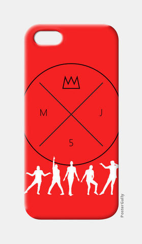 iPhone 5 Cases, Power Of Dance iPhone 5 Cases | Artist : MJ5 Officials, - PosterGully