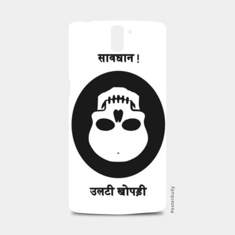 ulti khopdi black One Plus One Cases | Artist : Keshava Shukla