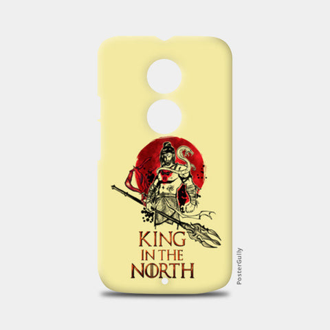 Shiva-king in the north Moto X2 Cases | Artist : Abhishek Faujdar