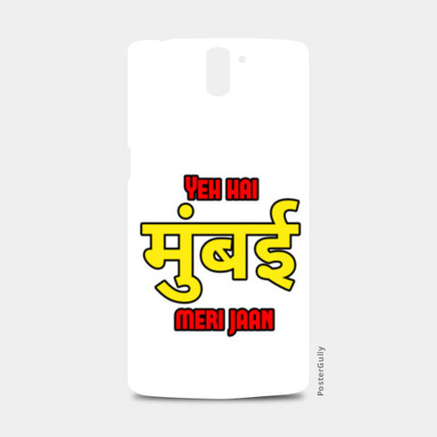 mumbai One Plus One Cases | Artist : Somin Jain
