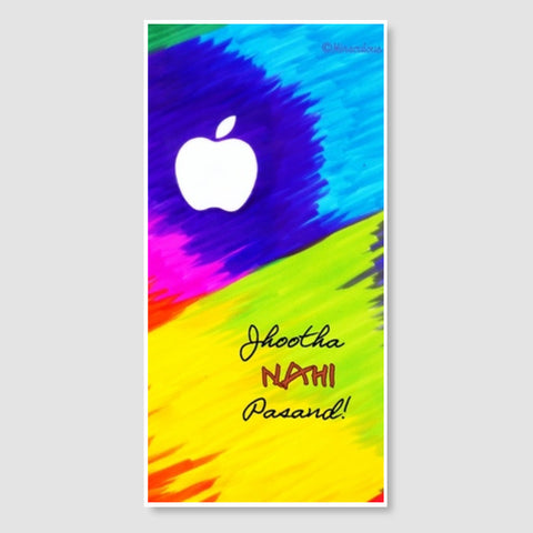 Apple Perfection: Jhootha nahi Pasand! Door Poster | Artist : Miraculous