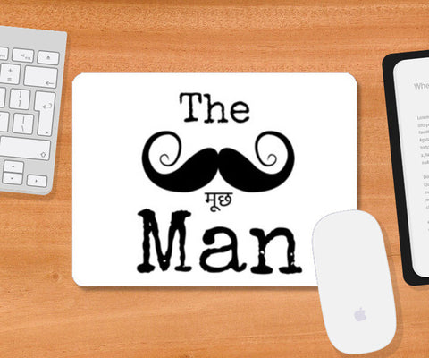The Mooooch Man Mousepad | Artist : Janeesha Doshi