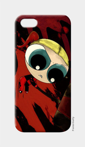 iPhone 5 Cases, you can never have enough jam iPhone 5 Case | Rohit Sharma, - PosterGully