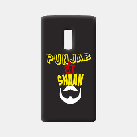 Punjab Di Shaan One Plus Two Cases | Artist : Kaushal Faujdar