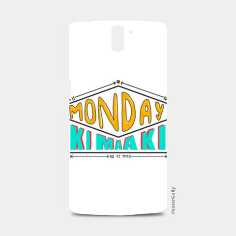 Monday Ki Maa Ki One Plus One Cases | Artist : Nitin Kapoor