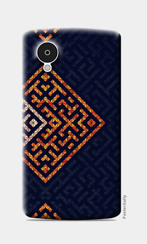 Nexus 5 Cases, Ethnic Nexus 5 Cases | Artist : Astha Mathur, - PosterGully
