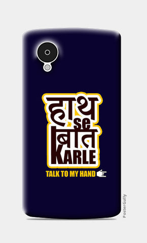 Nexus 5 Cases, Haath se baat karle ~ Talk to my hand Nexus 5 Cases | Artist : Sarbani Mookherjee, - PosterGully
