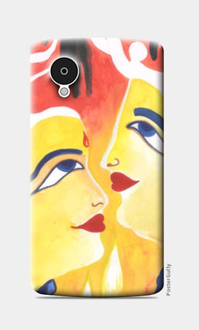 Nexus 5 Cases, Symbol Of Peace Nexus 5 Cases | Artist : Teena Chauhan, - PosterGully