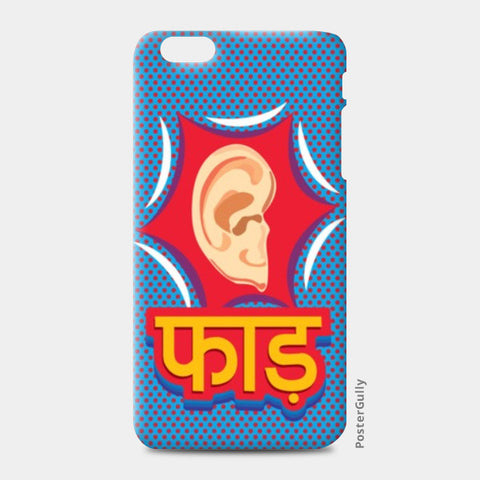 iPhone 6 Plus / 6s Plus Cases, Kaan Faad iPhone 6 Plus / 6s Plus creative cover | Artist: dvsk.in, - PosterGully