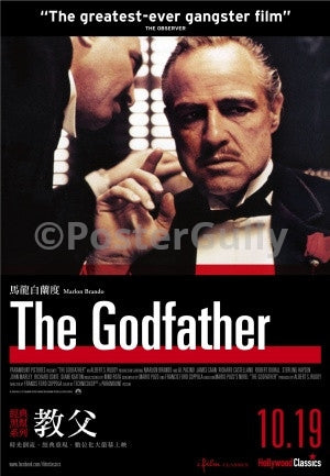 PosterGully Specials, The Godfather | Marlon Brando Take 4, - PosterGully