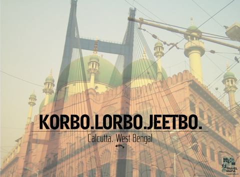 PosterGully Specials, Korbo. Lorbo. Jeetbo., - PosterGully
