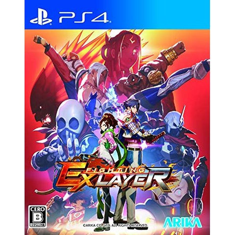 2fe13122f13 Sony Playstation 4. PS4 Fighting Ex Layer + Quick Shop
