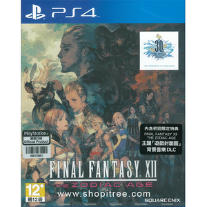 PS4 Final Fantasy XII The Zodiac Age (Chinese)