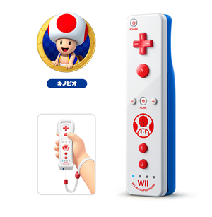 Wii U NINTENDO Official Remote Plus / Kinopio Edition