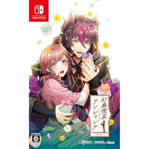 Nintendo Switch Gensou Kissa -Enchante-