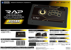 Real Arcade Pro.N Hayabusa Fighting Stick for PS4 / PC / PS3