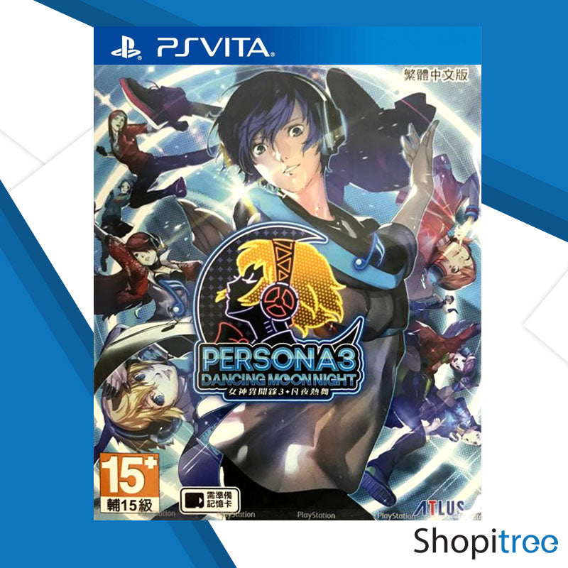PS Vita Persona 3: Dancing in Moon Night (Chinese)