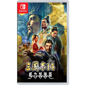 Nintendo Switch San Goku Shi 14 with Power-up Kit (Chinese)
