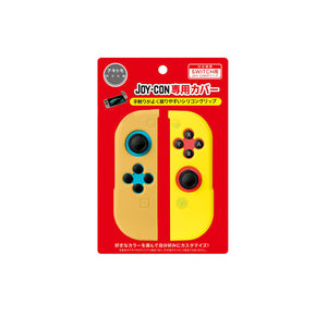Akitomo Joy-Con Controller Silicone Cover for Nintendo Switch