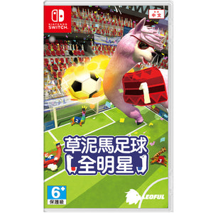 Nintendo Switch Alpaca Ball Allstars with Pre-Order Bonus