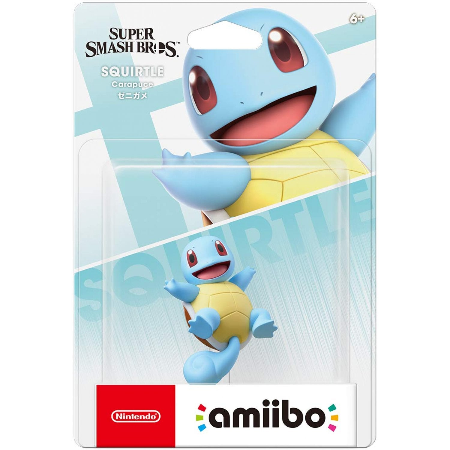 Amiibo Super Smash Bros Series Figure (Squirtle / Zenigame)