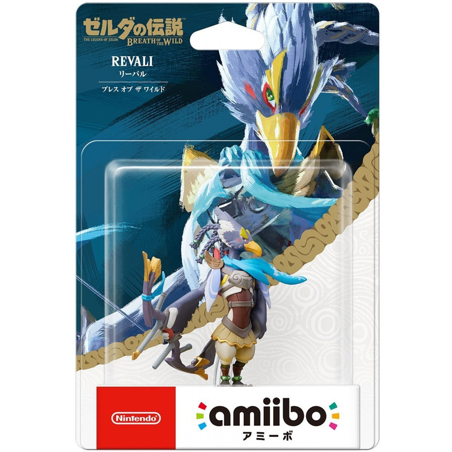 Amiibo The Legend of Zelda: Breath of the Wild Series Figure (Revali)