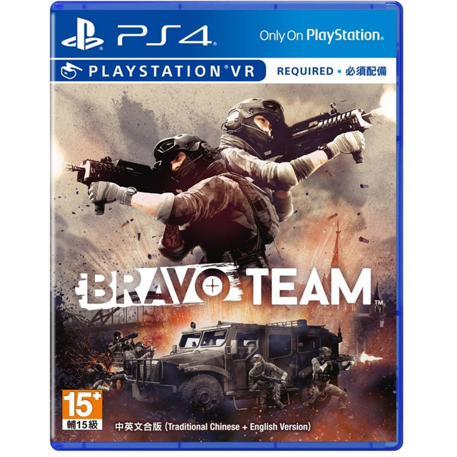 Ps4 Bravo Team With Aim Controller Bundle Vr Required Persona 5 Steelbook Edition Reg1 English