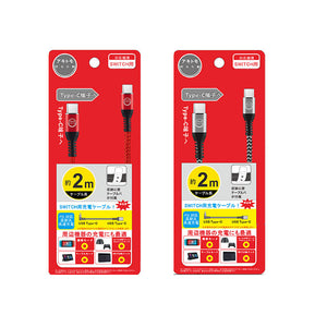 Akitomo USB Type C to Type C 2 Metres Rapid Charging Cable for Nintendo Switch