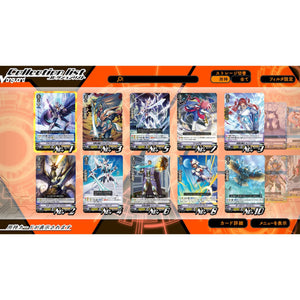 Nintendo Switch Cardfight!! Vanguard EX with Card (Japanese)