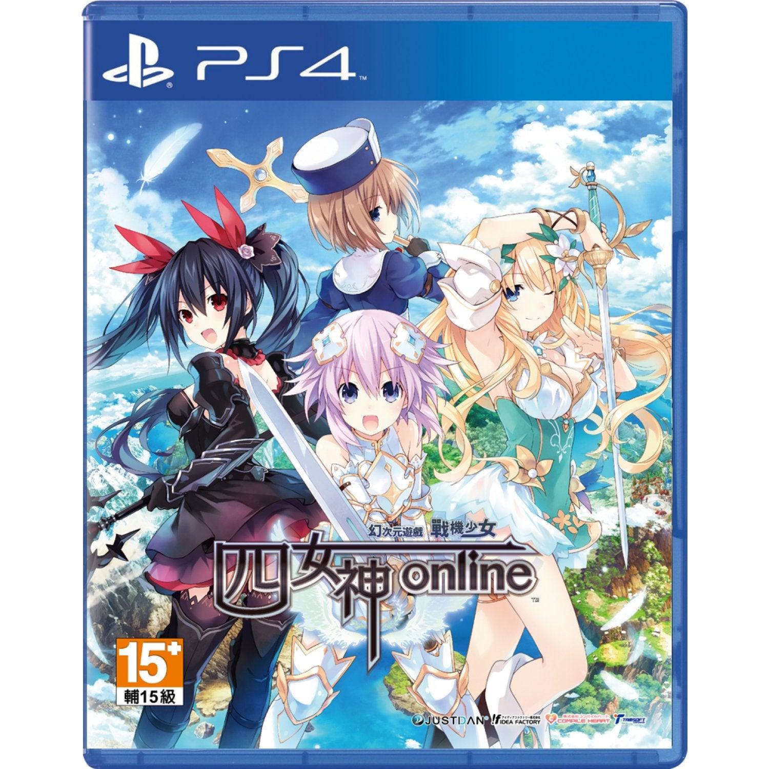 PS4 Cyberdimension Neptunia: 4 Goddesses Online (Chinese)
