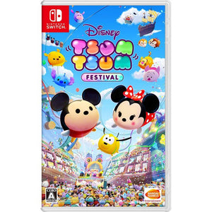 Nintendo Switch Disney Tsum Tsum Festival Limited Edition Console (Gen 2)