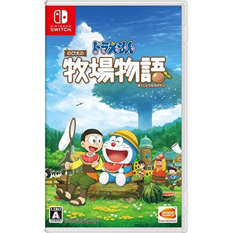 Japanese Games Collection - Shopitree com
