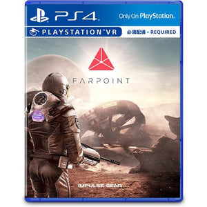 PS4 Farpoint VR with Aim Bundle