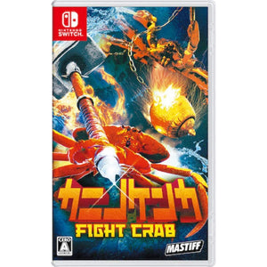 Nintendo Switch Fight Crab