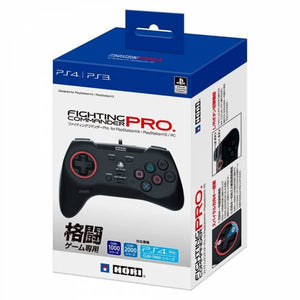 Hori Fighting Commander PRO for PS4 / PS3 / PC