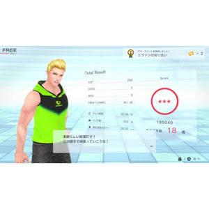 Nintendo Switch Fitness Boxing 2: Rhythm & Exercise