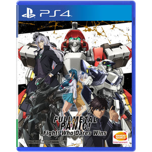 PS4 Full Metal Panic! Fight! Who Dares Wins