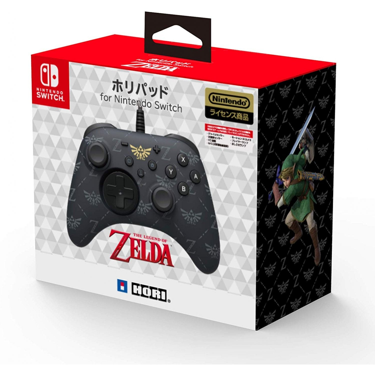 Hori Pad for Nintendo Switch (The Legend of Zelda)