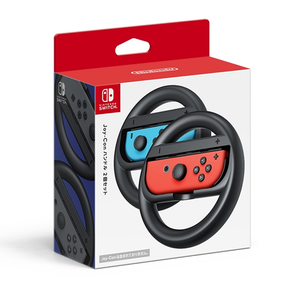 Nintendo Switch official Joy-Con Wheel Pair