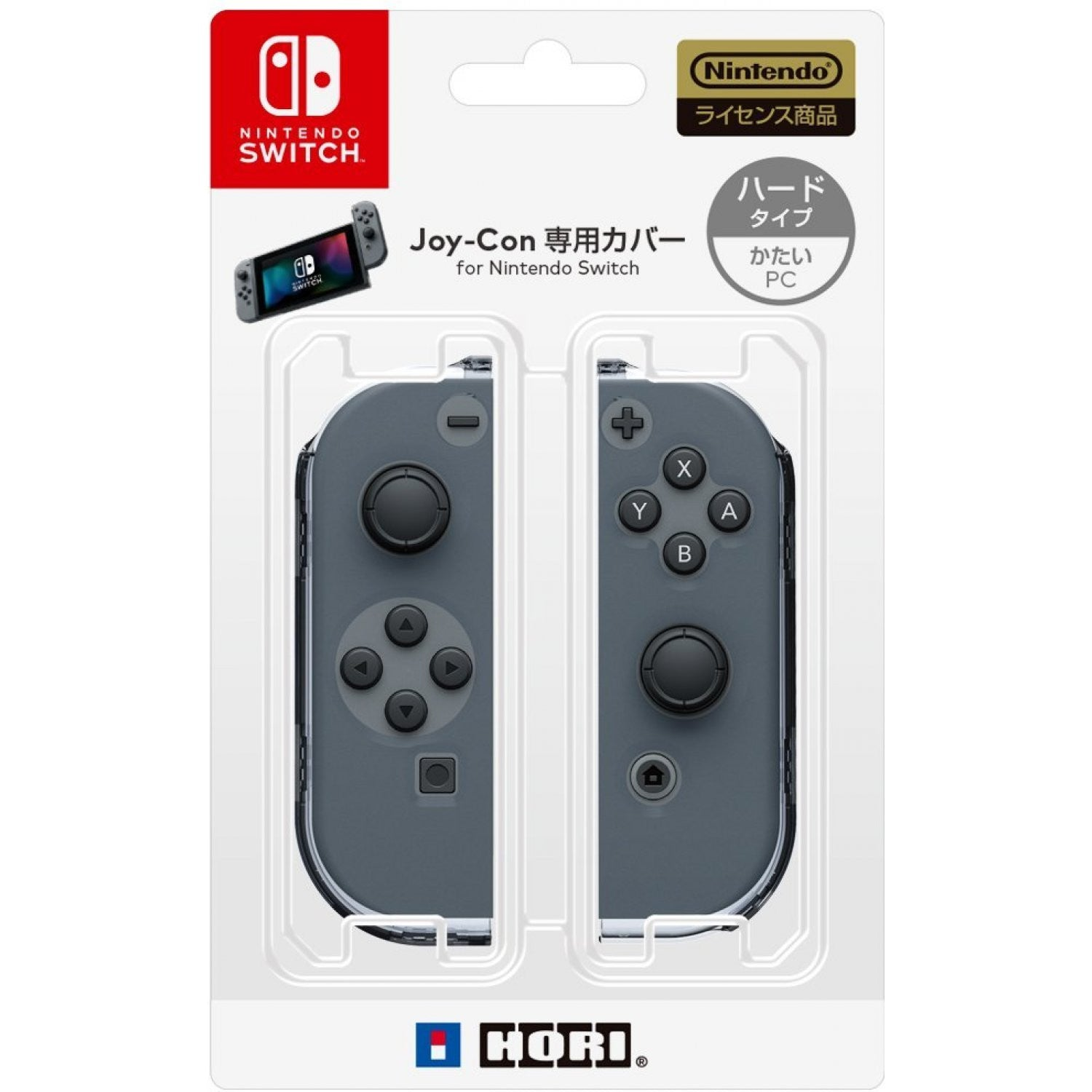 Hori Joy Con Cover For Nintendo Switch Hard Type Steel Case New 3ds Xl Ll Silver
