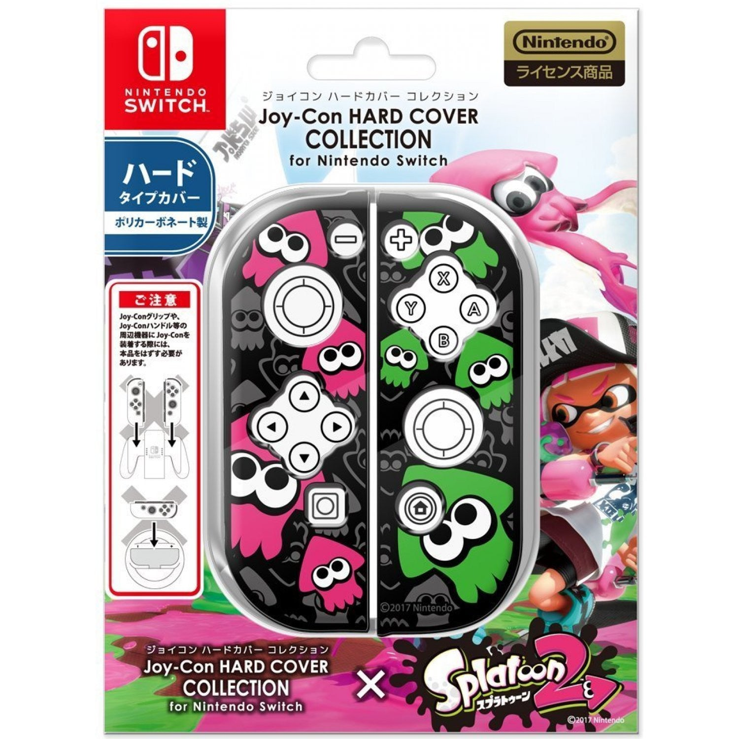 Pre Order Project Cars 2 Page 7 Hori Casing Mika Ps Vita Slim Nintendo Switch Joy Con Hard Cover Splatoon Type B