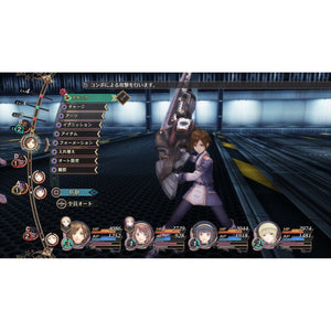 PS4 Kurobara no Valkyrie / Black Rose Valkyrie (Japanese)