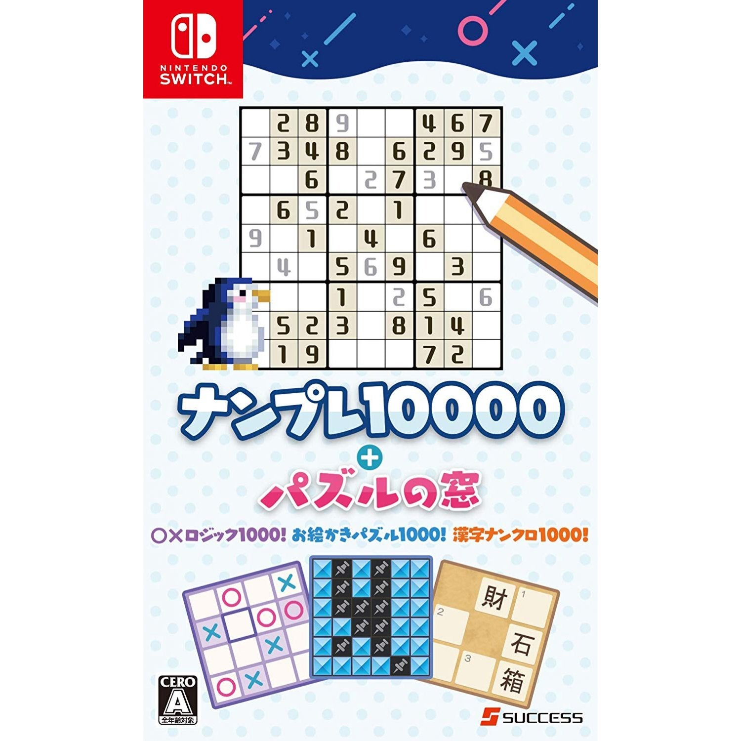 Nintendo Switch NANPURE 10000 + Puzzle Window