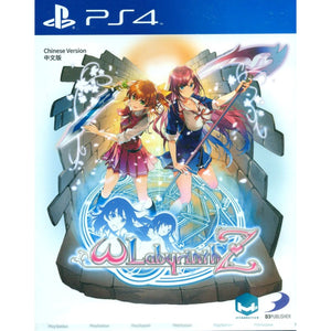 PS4 Omega Labyrinth Z (Chinese)