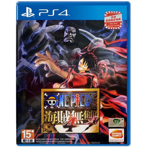 PS4 One Piece: Pirate Warriors 4 - with Day 1 Downloaded Content (Chinese)