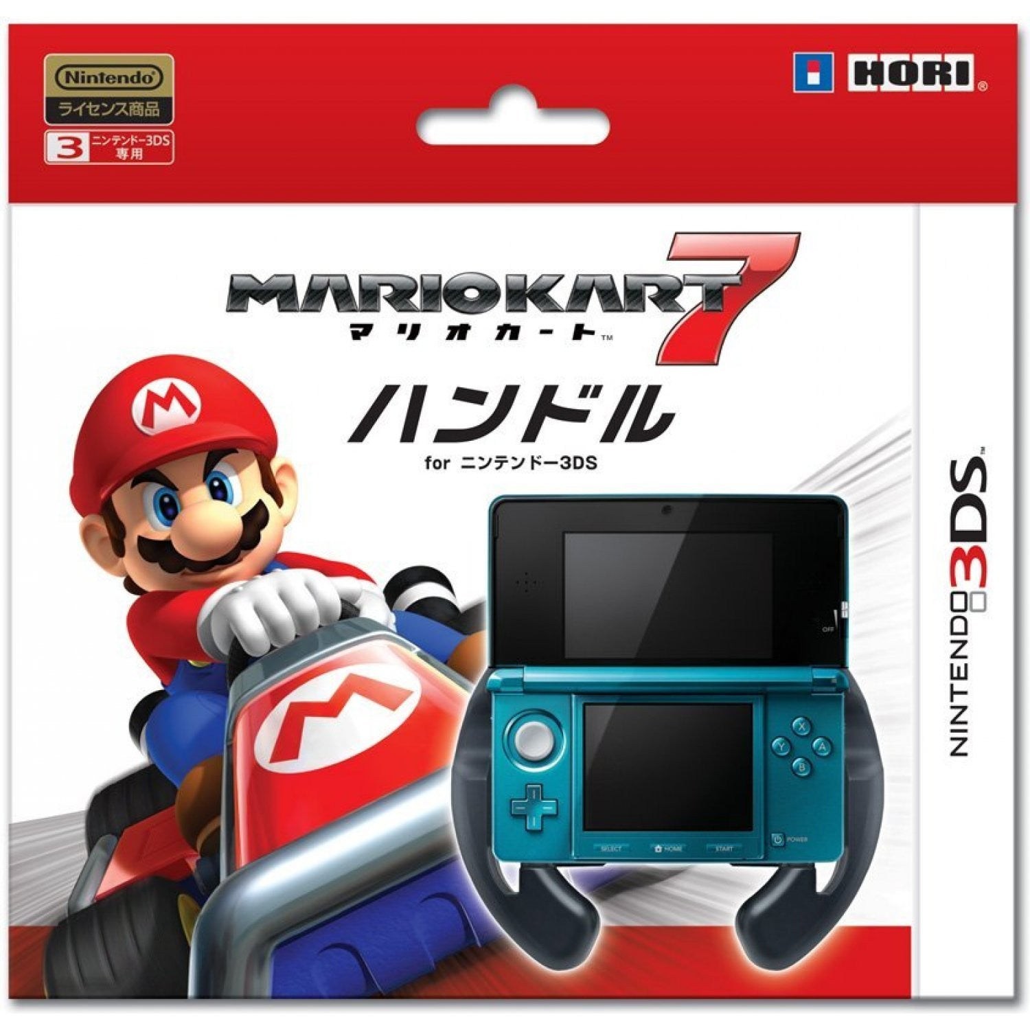 Hori Mario Kart 7 Racing Wheel for 3DS