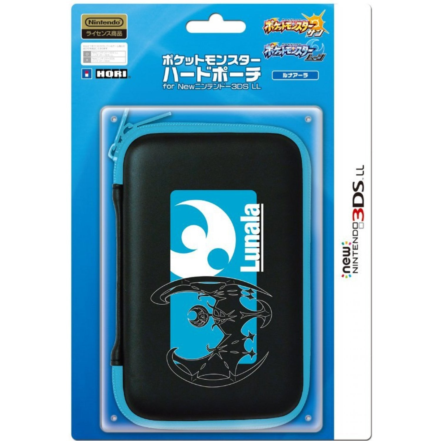 Category Accessories Tagged 3ds Page 2 Screen Tempered Glass For New Xl Ll Hori Pokemon Hard Pouch Lunala
