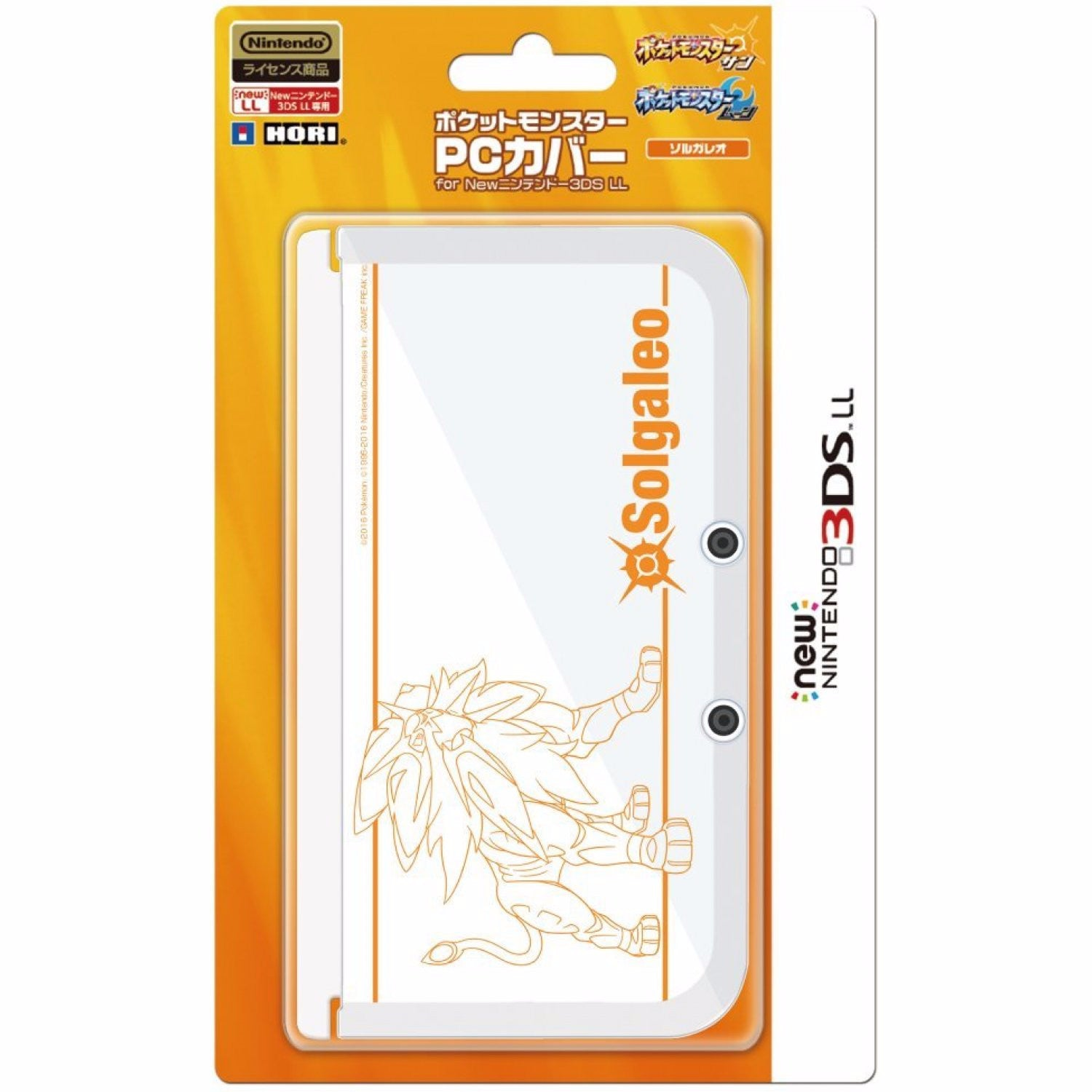 HORI Pokemon PC Cover For NEW 3DS LL/XL [Solgaleo]