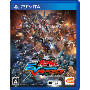 PS Vita Mobile Suit Gundam: Extreme VS Force (English/Japanese)